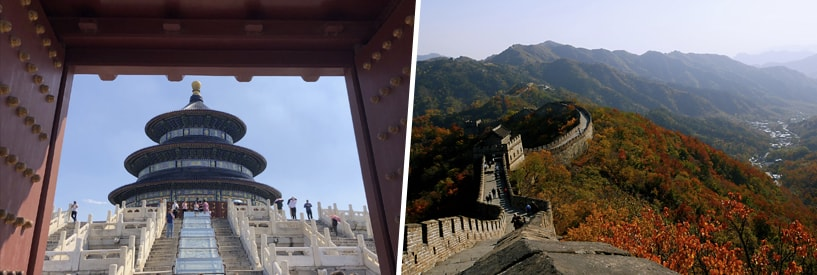 A historic, architectural structure in Asia/The Great Wall of China overlooking a town