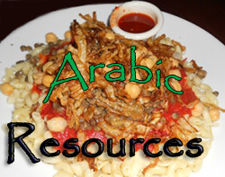 kushari arabic resources