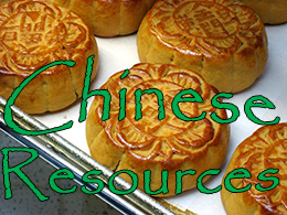 moon cakes link to chinese resources