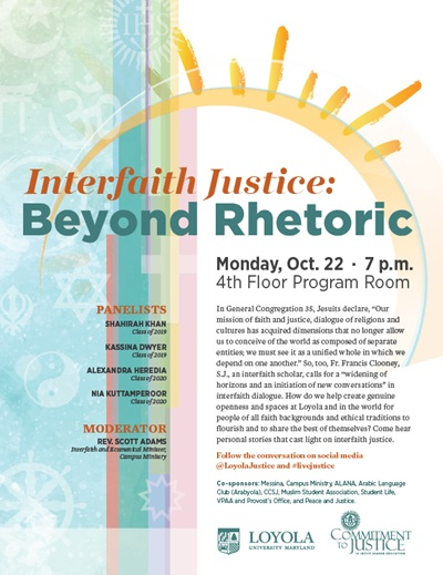Interfaith Justice: Beyond Rhetoric Print Flyer