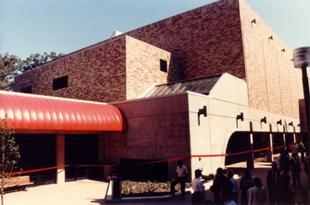 DeChairo College Center in 1983